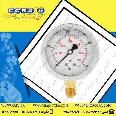 کاربرد گیج فشار در دستگاه تصفیه آب صنعتی