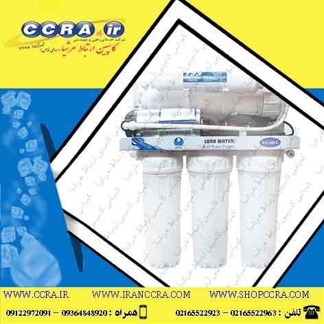 دستگاه تصفیه آب 400 گالنی نیمه صنعتی لونا واتر