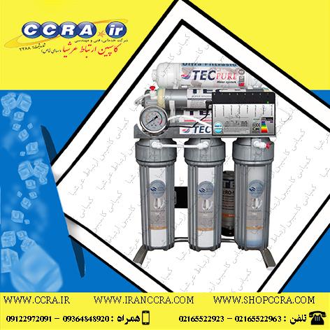 دستگاه تصفیه آب خانگی تک مدل CHROME2019-AFT7350