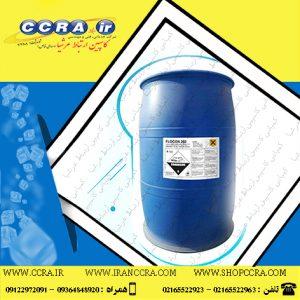 محافظت از دستگاه های تصفیه آب صنعتی با استفاده از آنتی اسکالانت
