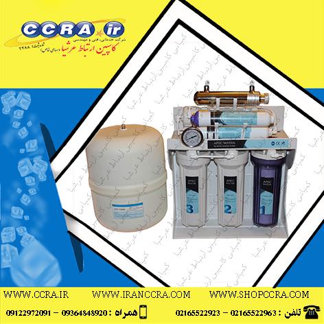 دستگاه تصفیه آب خانگی اپک واتر مدل AW8U