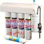 تصفیه آب خانگی 5 مرحله ای