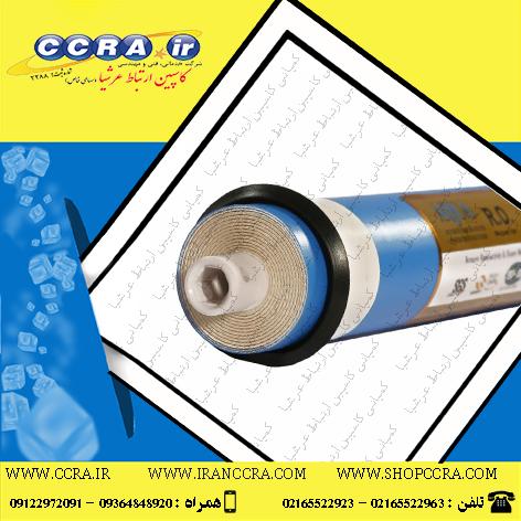 فیلتر ممبران خانگی آکوا مدل AQUA-RO-50