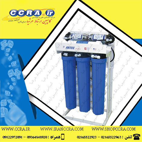 دستگاه تصفیه آب نیمه صنعتی آرتک 400 گالن