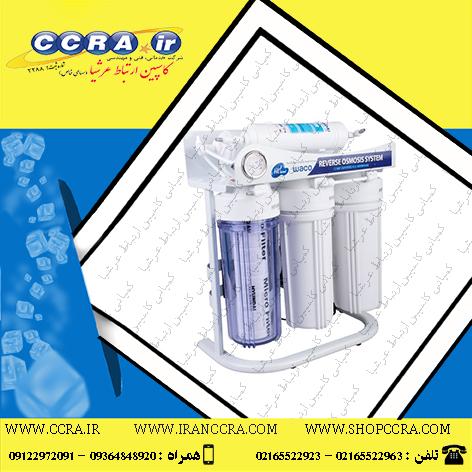 دستگاه تصفیه آب خانگی هیوندا مدل HR-800M-ST