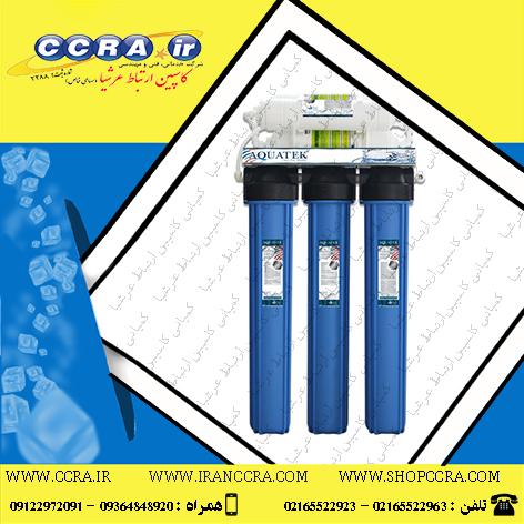 دستگاه تصفیه آب نیمه صنعتی 220 LPH آکواتک