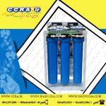 انواع دستگاه تصفیه آب نیمه صنعتی آکوا لایف