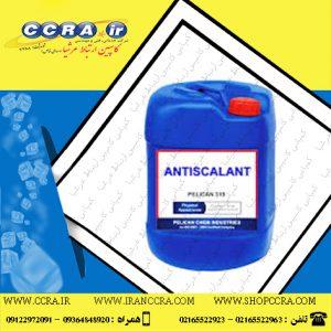 استفاده مداوم از آنتی اسکالانت
