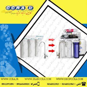 نحوه ی تبدیل دستگاه تصفیه آب 3 مرحله ای به 6 مرحله ای اسمز معکوس