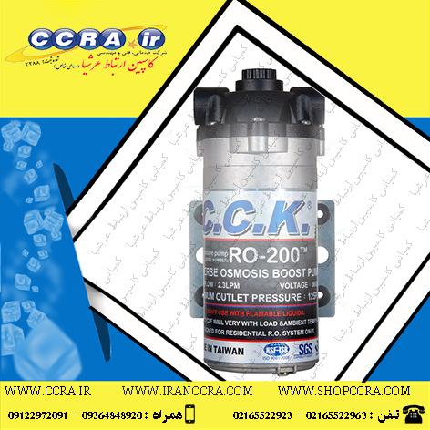 پمپ تصفیه آب نیمه صنعتی c.c.k مدل RO-200