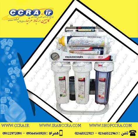 دستگاه تصفیه آب خانگی دیاموند مدل RO-DRNX740