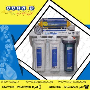 دستگاه تصفیه آب خانگی سیف واتر مدل Ultra-N6000