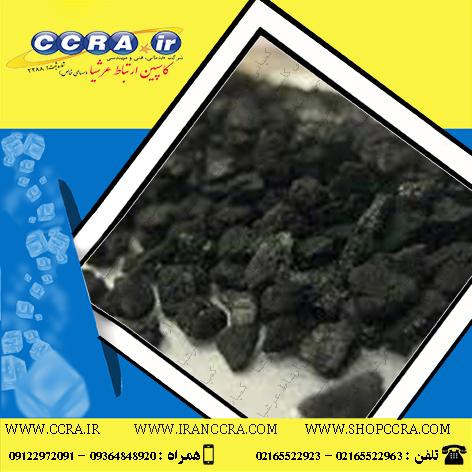 استفاده از کربن فعال برای تصفیه آب آکواریوم