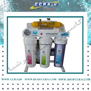 دستگاه تصفیه آب ۶ مرحله ای لونا واتر Luna Water