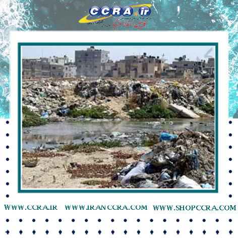 عوامل موثر در آلودگی های آب