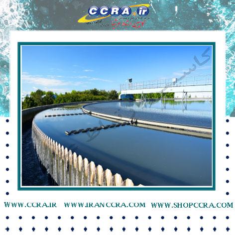 دستگاه کلاریفایر در صنعت تصفیه آب