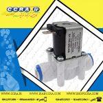 نشانه های خرابی شیر برقی در دستگاه های تصفیه آب خانگی سافت واتر