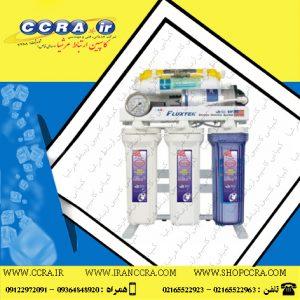 دستگاه تصفیه آب خانگی اسمز معکوس فلاکستک شش مرحله ای