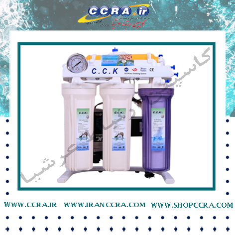 دستگاه تصفیه آب شش مرحله ای C.C.K