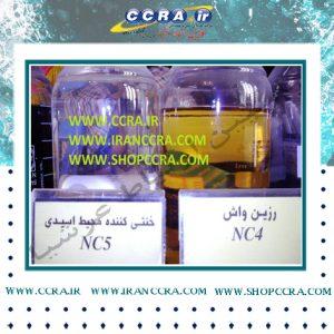 ماده جلوگیری کننده از خوردگی و ایجاد رسوب ویژه ی برجهای خنک کننده NC6
