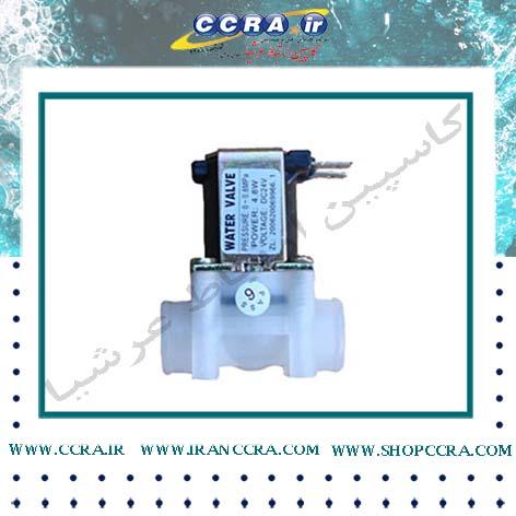 انواع شیر برقی دستگاه تصفیه آب
