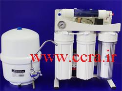 سیستم تصفیه آب خانگی ro