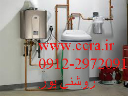 Feedwater-Softener-System