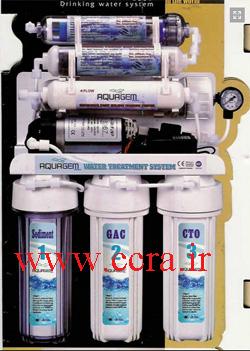 دستگاه تصفیه آب خانگی 8 مرحله ای