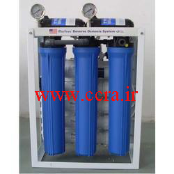 Semiquality-industrial-water-treatment-system