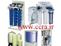 انواع محصولات دستگاه تصفیه آب