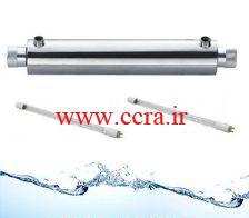 لامپ uv تصفیه آب