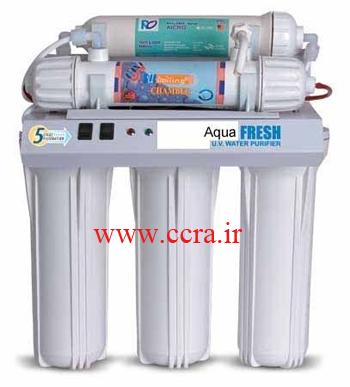 دستگاه تصفیه آب aqua fresh