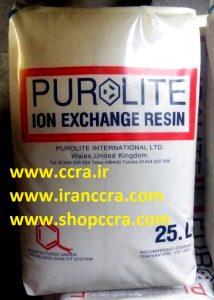 رزین purolite
