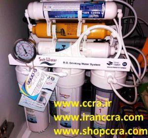دستگاه تصفیه آب ccra.ir - soft water