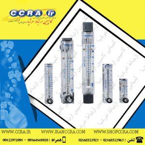 عملکرد فلومتر صنعتی در دستگاه تصفیه آب