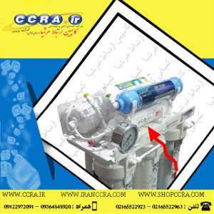نصب فیلتر محافظ ممبران در دستگاه تصفیه آب خانگی