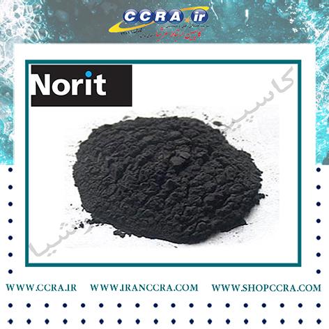 کربن اکتیو پودری نوریت (PAC)