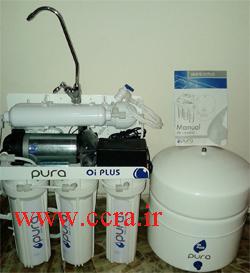 سیستم تصفیه آب خانگی