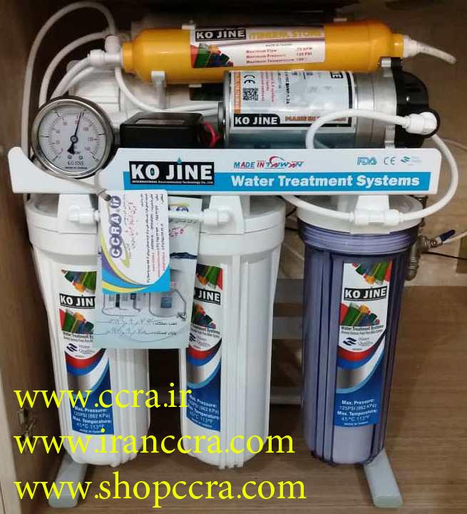 دستگاه تصفیه آب خانگی کوجین Ko Jine