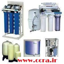 فروش تصفیه آب خانگی