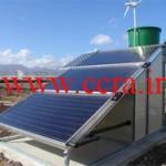 سیستم آب شیرین کن خورشیدی