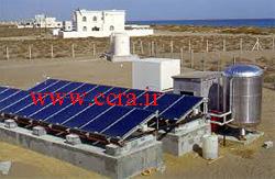 solar-desalination-system