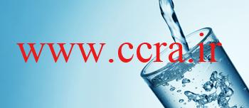 آب خوراکی
